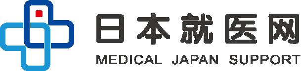 日本就医网LOGO